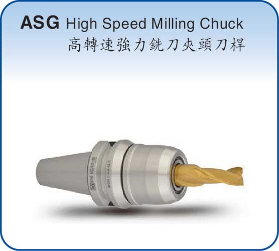 ASG High Speed Milling Chuck